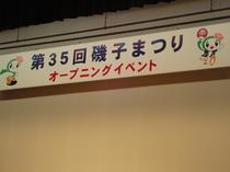 DSC01036.JPG